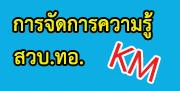 km-iam